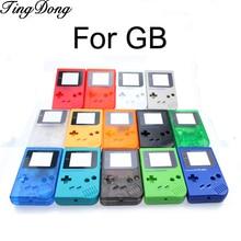 14 色をご用意ゲーム交換ケースプラスチックシェル任天堂ギガバイトゲームボーイクラシックコンソールケースハウジング