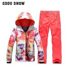GSOU SNOW brand winter womens ski suits female colorful snowboard jackets pants women veste pantalon ski femme