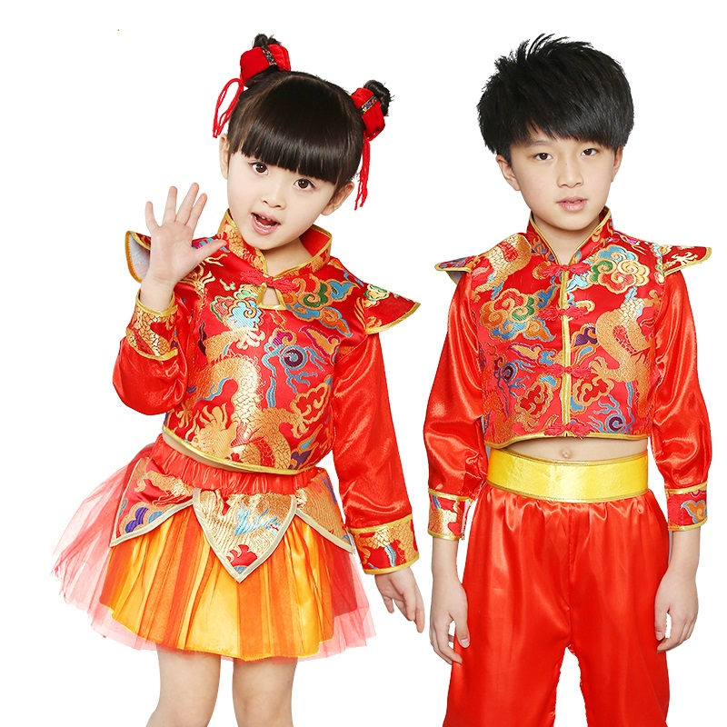 girls kung fu clothing boys dance chinese dragon costume ...