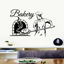 Modern Bakery Wall Art Decal Sticker Murals Waterproof Decals Decoration Accessories