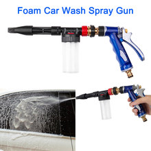 Schuim Wasstraat Spuitpistool Schuim Lance Multifunctionele Hoge Druk Car Cleaning Schuim Pistool Wasstraat Foam Lance(China)