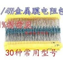 600 шт. 30 видов каждое значение металлического пленочного резистора пакет 1/4 W 1% комплект резисторов в ассортименте комплект
