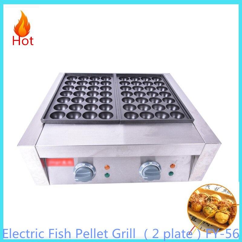 1 предмет Электрический гриль гранул рыба 2 пластины FY 56 фрикадельки печь, мяч мяса формируя машину, осьминог кластер Лидер продаж