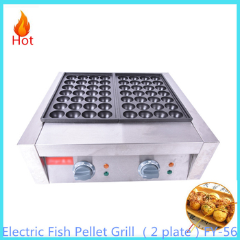 1 PC Electric fish Pellet Grill 2-Plate FY-56 meatball oven,meat ball forming machine,Octopus cluster Hot