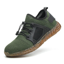 Новая дышащая легкая вразлёт, плетение страховой обуви на стройке, противоскользящая защитная обувь