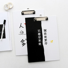 Small Fresh Chinese Paper Clip On Han Writing Board Mix Write Plate A4 Signed Clipboard Fold-Over Vertical Fashion Stationery coloffice 1pc candy color a5 pu straight plywood fashion signed clipboard fold over kawaii wordpad vertical writting board