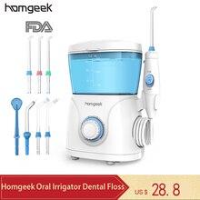 Homgeek ирригатор для полости рта зубочистки, зубная нить зубочистки воды flosser нить для отбеливания зубов водяная палочка Омыватель для зубов