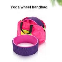 Yoga Round Beginner Dharma Wheel Back Bend Artifact Yoga Circle Pilates Circle Auxiliary Equipment 33 * 13cm Two piece Set