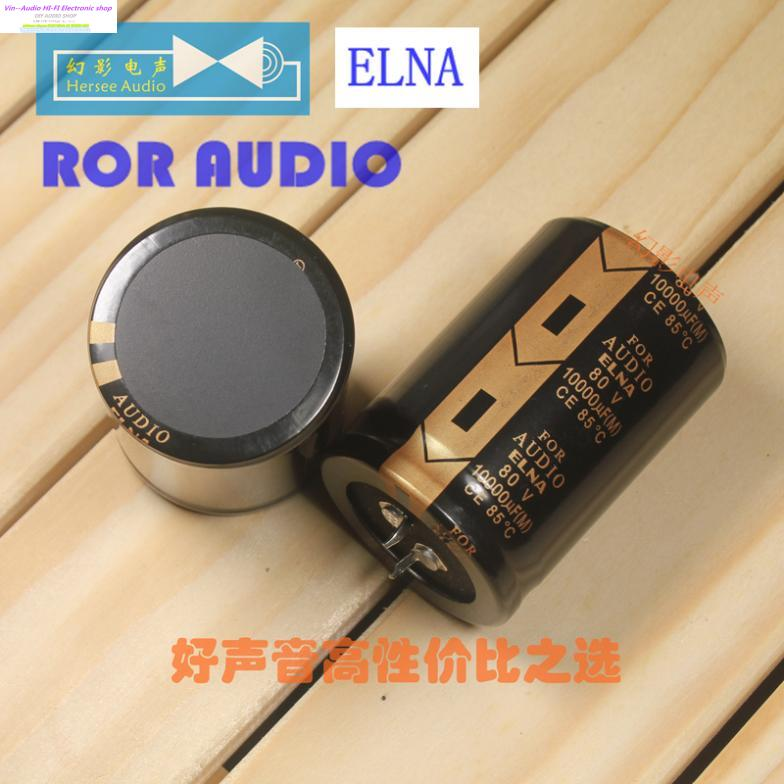 Supercapacitor Bolsa Top Elna For Ina Authentic For Audio