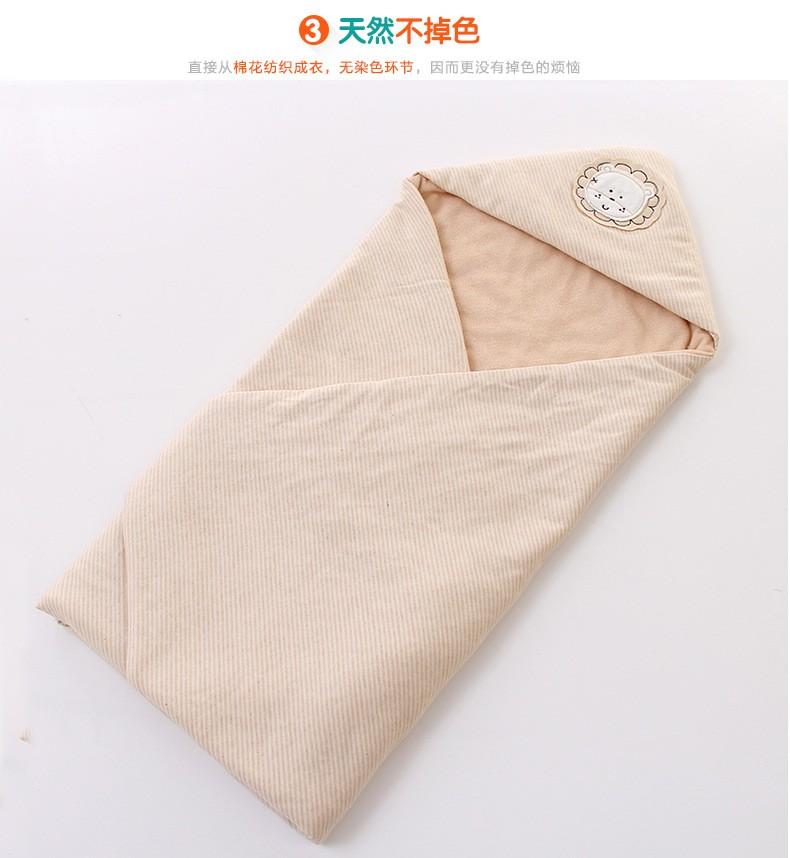 oversized sleeping bags (7)