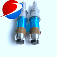 높은 전력 압전 초음파 용접기 변환기 1000W 15khz 플라스틱 용접 기계 및 절단 기계 변환기