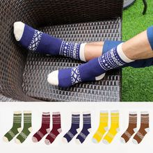 Autumn Cotton Men Socks Classic Christmas Pattern Plaid Striped Socks 2 Pairs for Men Gift of Winter Christmas New Year