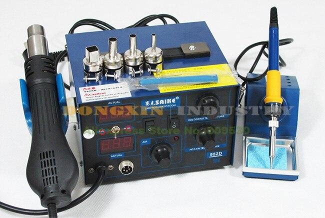 Free shipping soldering rework station saike 952D  2in1 Soldering Iron machine& Hot air gun tool set saike952d 220V/110V