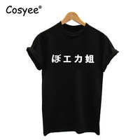 New Arrival Japanese Letters Printed Women S Summer Street Slim Hipster Fashion Cotton Black T Shirt