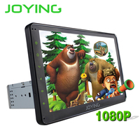10 1 Joying Single Din Quad Core Universal GPS Navigation Android 6 0 Car Audio Stereo