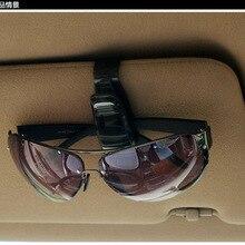 S тип автомобильный держатель для очков автомобильные транспортные средства очки складные Заметки Папка рамка автомобильные принадлежности принимаем оптом