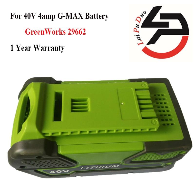 GreenWorks 29662 4 AH Li Ion 40V 4amp G MAX Battery
