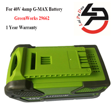 GreenWorks 29662 4 АЧ Li-Ion, 40 В 4amp G-MAX Батареи