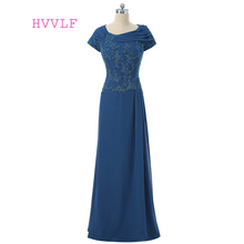 Mother-Of-The-Bride-Dresses Wedding Cap-Sleeves Lace Chiffon Long Blue A-Line for Beaded