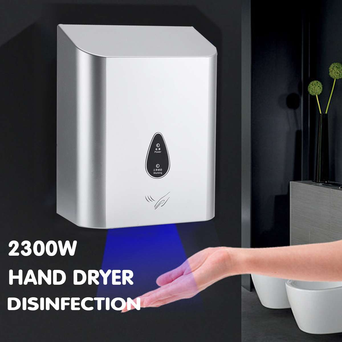 2500W 220V High Speed Electric Hand Dryer Full Automatic Induction  Hand-drying Device Bathroom Hot Air Wind Blower2500W 220V High Speed Electric Hand Dryer Full Automatic Induction  Hand-drying Device Bathroom Hot Air Wind Blower