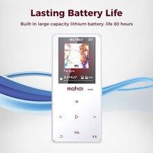 Professional Flac APE Music HiFi Lossless Player Mini Walkman Audio Radio Speler Colorfly LCD Screen 8G Large Capacity Battery