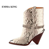 EMMA KING 2018 New Shallow Spike Heels Boots Women Snake Print Ankle Booties Women High Heel Python Pattern Botas Mujer Invierno