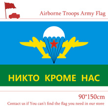 Free shipping 3 x 5 Feet Airborne Troops Russian  Army Flags 90 150 cm Polyester Soviet and Banners