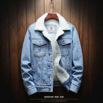 Männer Licht Blau Winter Jean Jacken Oberbekleidung Warme Denim Mäntel Neue Männer Große Größe Wolle Liner Dicker Winter Denim Jacken size6XL