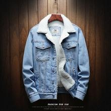 Mężczyźni jasnoniebieskie zimowe kurtki dżinsowe odzież wierzchnia ciepłe płaszcze dżinsowe nowi mężczyźni duże rozmiary wełniana wkładka grubsze zimowe kurtki jeansowe rozmiar6xl tanie tanio CLASSDIM Wełna liner Pojedyncze piersi Kieszenie Kurtki płaszcze Szeroki zwężone Na co dzień COTTON Stałe Skręcić w dół kołnierz
