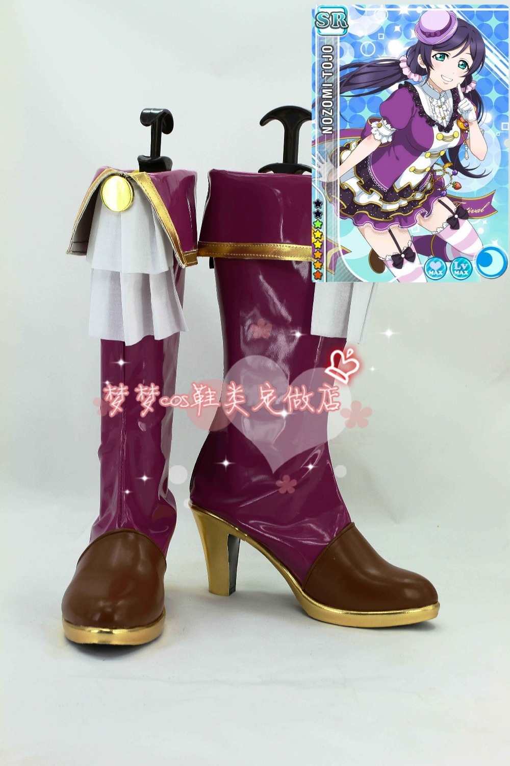 Love Live! Tojo Nozomi fruitfresh Purple Cosplay Shoes Halloween Anime Custom-made cosplay high heel shoes boots