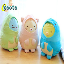 Cute cartoon chicken duck cat pillow soft blanket with air conditioning blanket inside for lunch break