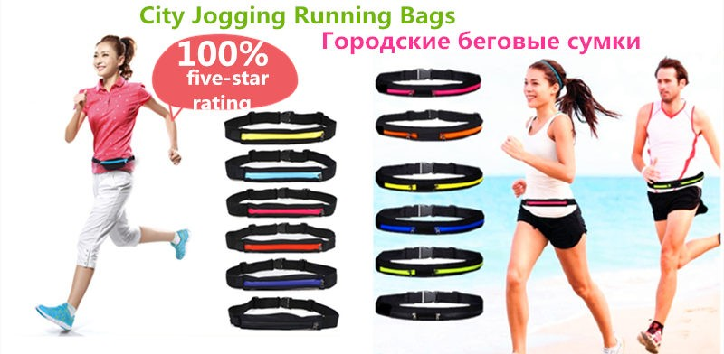 City Jogging running bag