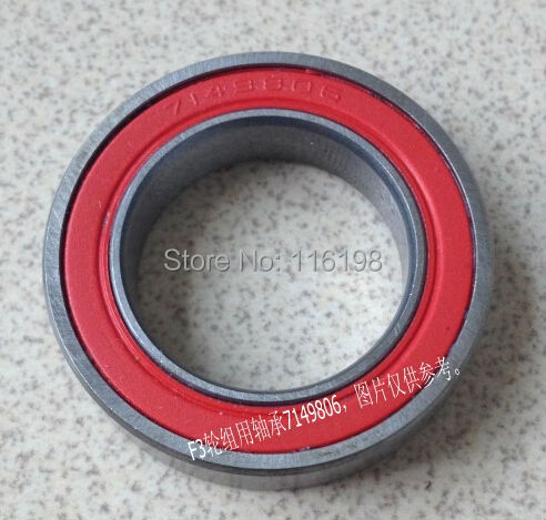 Free shipping F3 wheel bearing 7149806 Kentucky repair bearing stainless steel hybrid ceramic bearing 20x32x7 mm williamson thunder jig 125мм 60гр bsrd