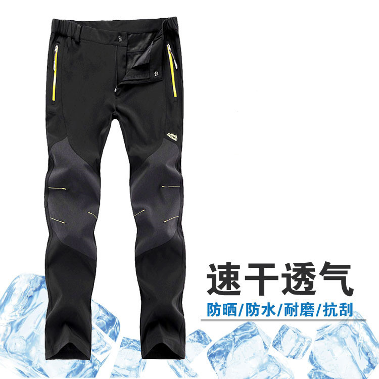 2018 DAIWA NEW Fishing pants summer Sunscreen Anti UV waterproof DAIWAS trousers Breathable sports outdoors DAWA Free shipping