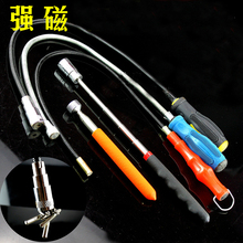 #Newest 1 PC Arrival Hot Mini LED Pick Up Tool Telescopic Magnetic Magnet Tool For Picking Up Nuts and Bolts цена 2017