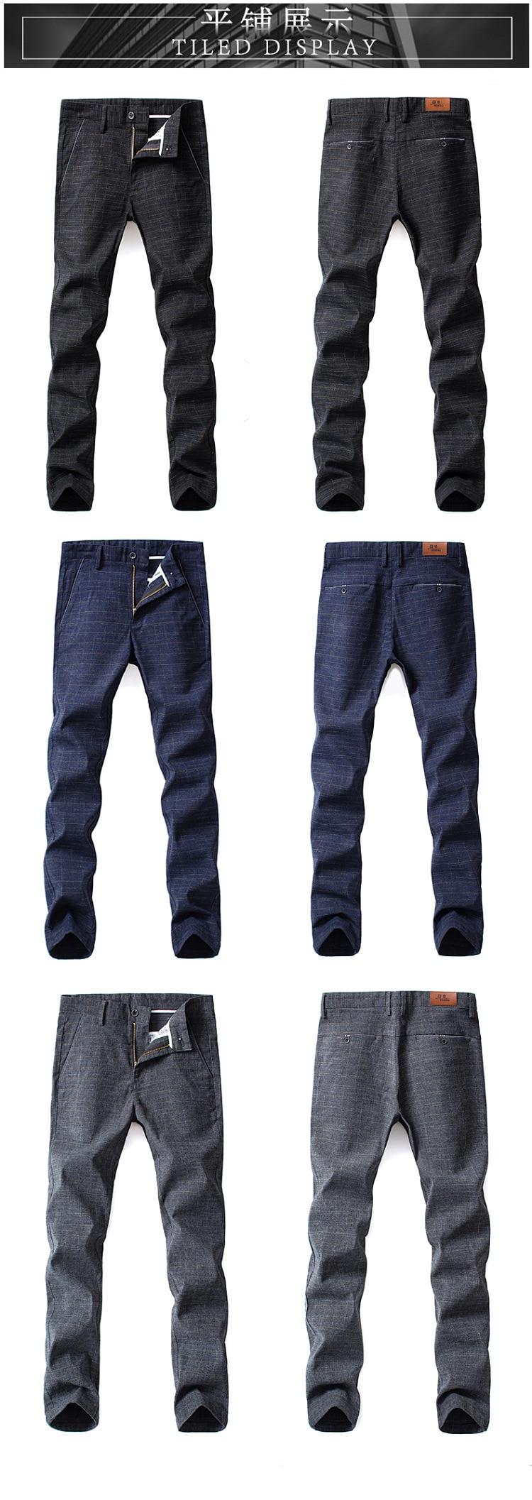 2019 Men's Stretch Stripe Casual Pants Men's Four Seasons High Quality Business Trousers Men's Straight Trousers Harem Pants