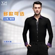 331370a5e6db 2018 new male adult Latin dance SHIRT MENS shirts Latin training clothes  modern dance Rumba cha