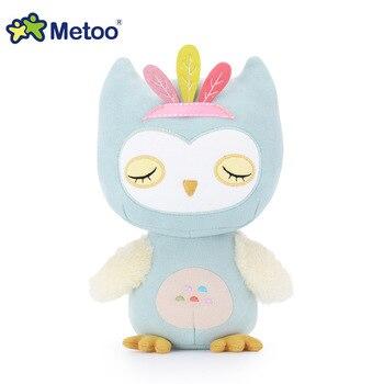 Мягкая игрушка совёнок Metoo 6