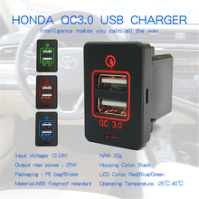 1PCS 5V /9V/12V  For HONDA Dual USB Car  Quickly Charging 2 USB QC 3.0 Port Auto Adapter LED Voltmeter Socket For Honda 12-24V недорого