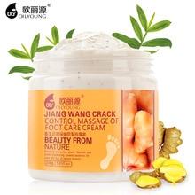 OILYOUNG Ginger Foot Care Cream Moisturizing Nourishing Anti Cracking Wrinkle Massage Beauty Feet Creams Whitening Moisturizing