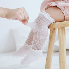 3 Pairs Children Socks Summer New Style Baby Ice Silk Anti-Mosquito Over-the-Knee Ultra-Thin Sew Them Lace Long