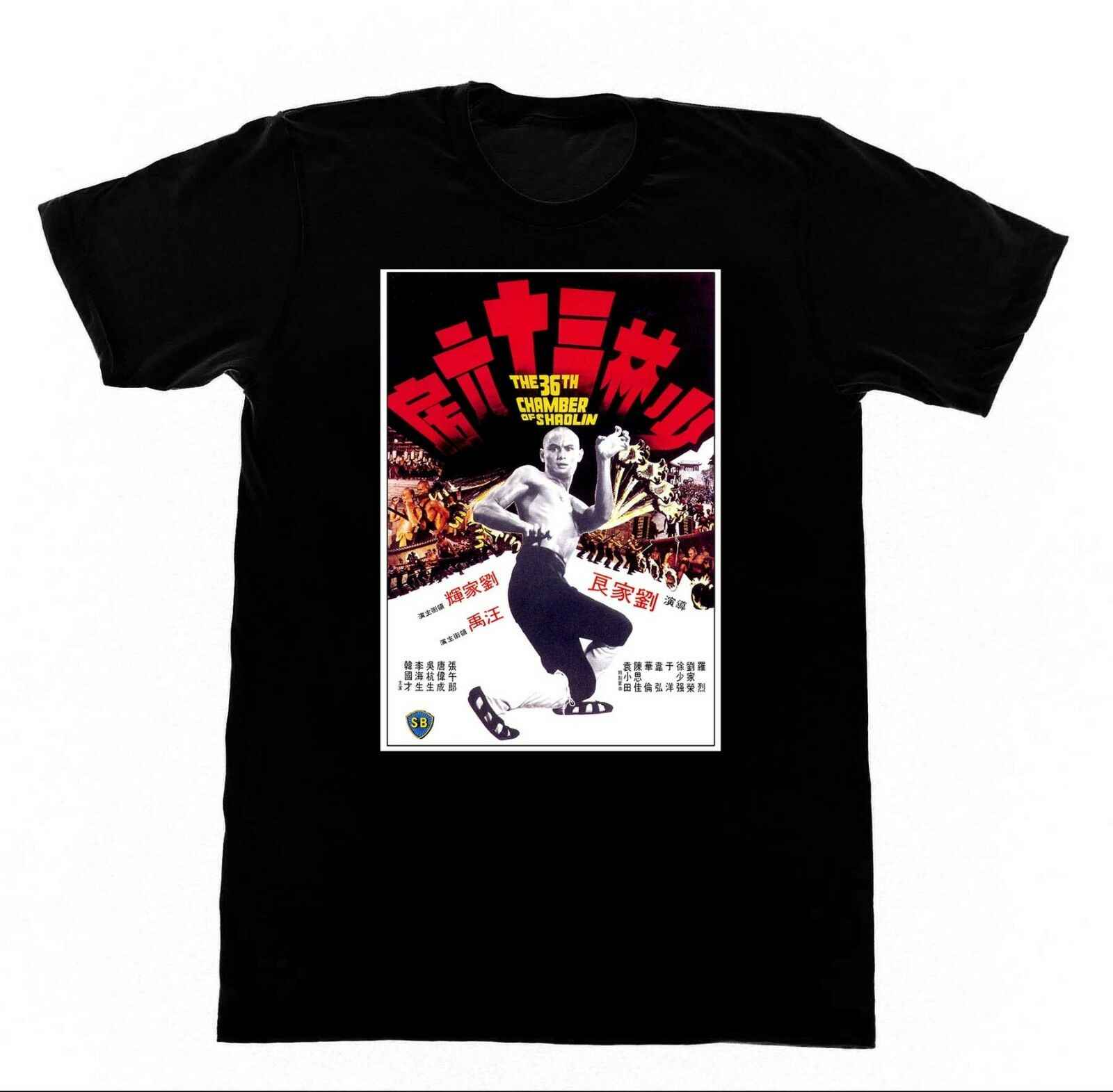 2019 クール 36 室少林寺シャツ Tシャツ M3 シャツウータンクランカンフー Mma ショー着用ユニセックス Tシャツ