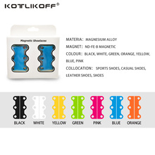 Colour Magnetic Shoelace Buckle