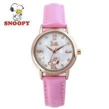 Snoopy Niños Reloj Reloj de Los Niños de Moda Casual Lindo Niñas Reloj de Pulsera de Cuarzo