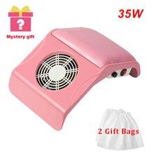 35W güçlü tırnak toz toplayıcı Fan vakum emme manikür aracı elektrikli süpürge tırnak sanat ekipmanları tırnak araçları