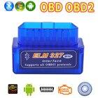 OBD2 OBD ii Wireless...