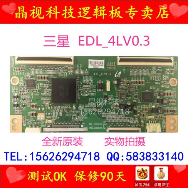 KDL-46EX720LTY460HJ05A02 logic board EDL_4LV0.3