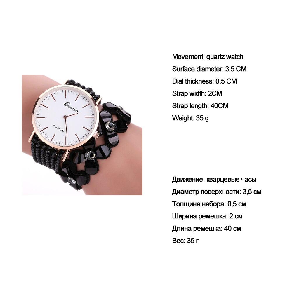 Fashion Geneva Flowers Watches Women Dress Elegant Quartz Bracelet Ladies Watch Crystal Diamond Wrist Watch Gift Reloj Mujer 5