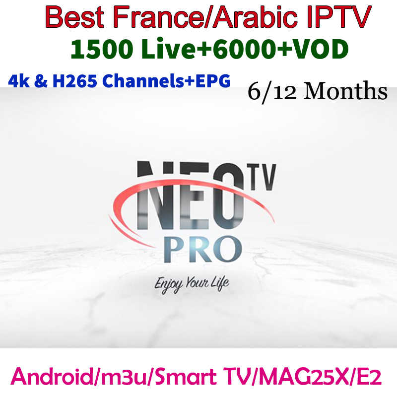 Neotv pro QHDTV IPTV Subscription arabic europe french belguim IPTV stream live tv code ip tv 1800 channels and 6000 Movies