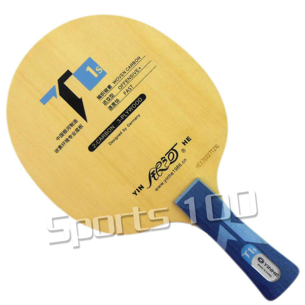 YINHE T-1S T1S Table Tennis Blade  T-1 T1 Racket Ping Pong Bat Paddle Paddle